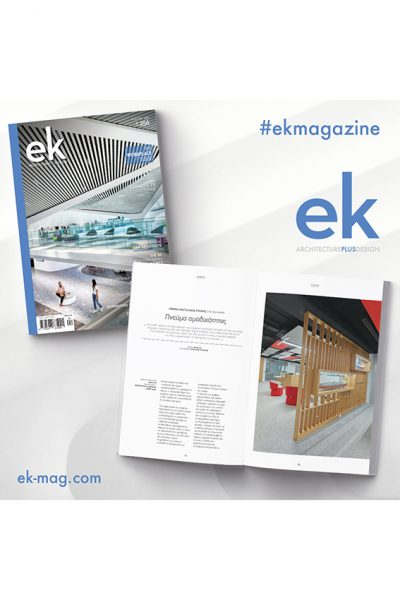 EK Magazine – April 2021 – The Workplace Issue